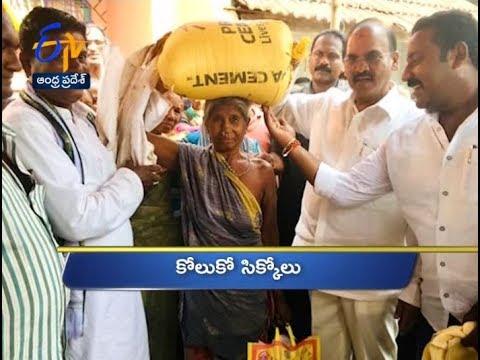 Andhra Pradesh | 14th October 2018 | Ghantaravam 6 PM News Headlines