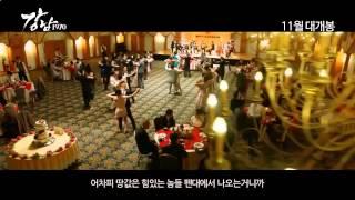Новый фильм с Ли Мин Хо 2015