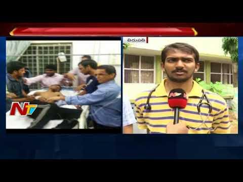 Latest Update from RUIA Hospital in Tirupati over Doctors Protest Against Clerk || NTV