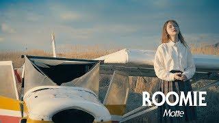 [버스크온X루비레코드] '모트(Motte)', Roomie Special Clip #1 (One-Take.ver)