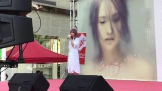 楊丞琳 年輪說 台中 廣三SOGO 簽唱會 Rainie Yang
