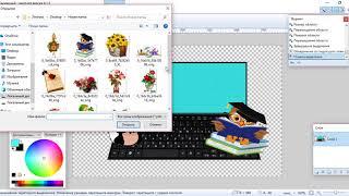 рисуем ноутбук Программа Paint Net