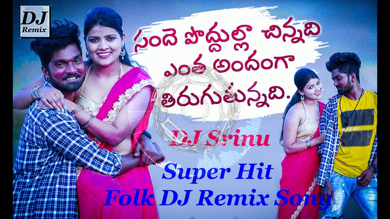 TELUGU HIT SONGS PART 3 : Free Download, Borrow, and Streaming : Internet Archive