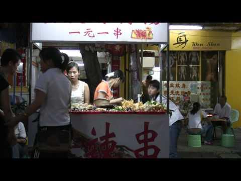 Night market in Nanning, China