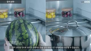 6  사용설명서 얼음정수기냉장고 제품사용법상냉장하냉동 …