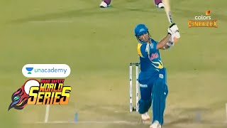 Unacademy RSWS Cricket Semi Final 1 | India Legends Vs West Indies Legends | Full Match Highlights