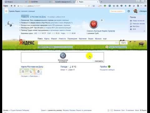 Как работает служба поддержки Яндекса