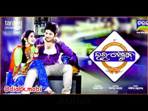 Oriya Movie 2016    Love Station Title Song    Video Song mp4  mp4