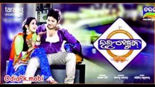 Video Oriya Movie 2016    Love Station Title Song    Video Song mp4  mp4 download MP3, 3GP, MP4, WEBM, AVI, FLV April 2018