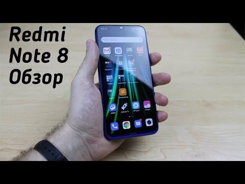 Redmi Note 8 – обзор [Xiaomi]