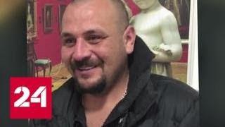 'Отпущены из плена': Украина выпустила двух моряков 'Норда' - Россия 24