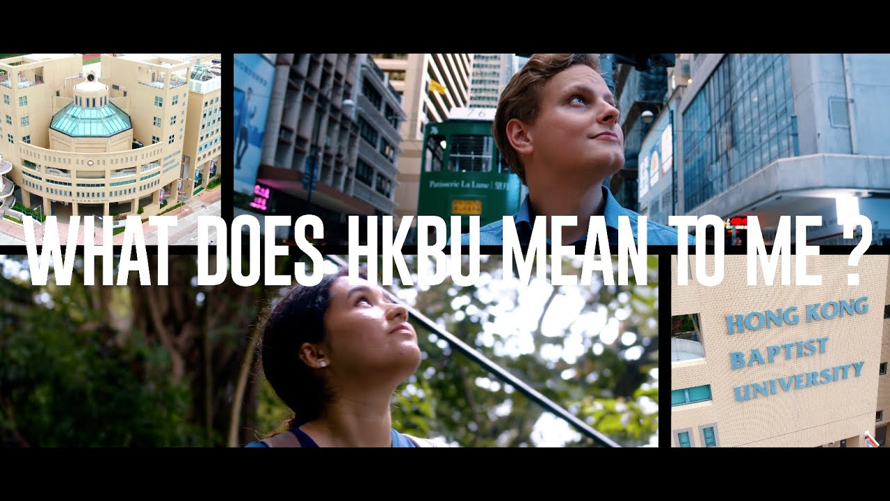 What Does HKBU Mean Mean To Me? (Directors Cut)