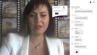 Запись вебинара компании RedeX  Бондарева Алина
