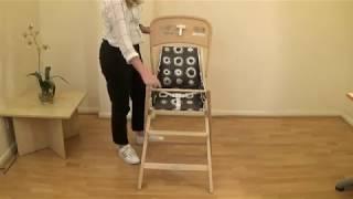 стульчик для кормления Geuther Traveller