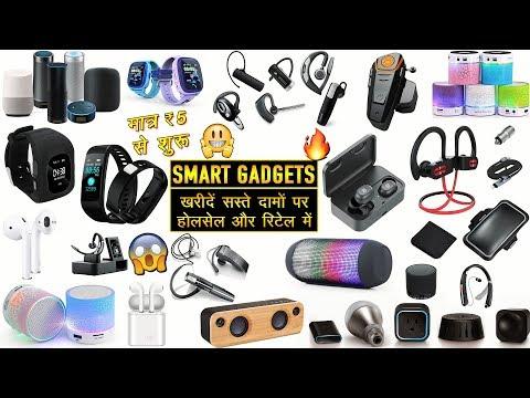 buy-cheapest-smart-gadgets-wholesale/retail-||-smart-watch,-fit-bands,-headphones,-bluetooth-speaker
