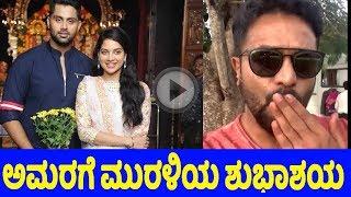 Roaring Star Sri Murali Wishes Abhishek Ambareesh For New Movie Amar Abishek Ambareesh News