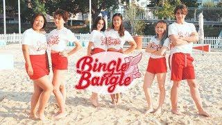 Bingle Bangle (빙글뱅글) - AOA (에이오에이) Dance Cover by LightN!N