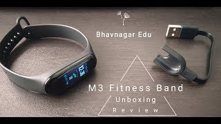M3 Fitness Band unboxing and review Yoho Sports and Quick Review