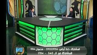 رضا عبد العال: نيبوشا ملوش أي بصمة مع الزمالك حتى الآن