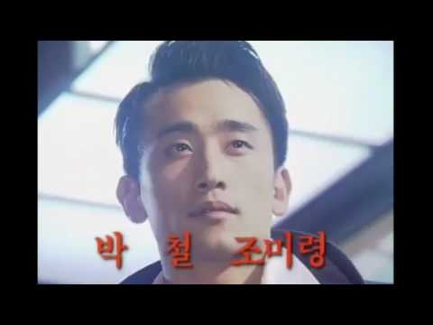 MBC Star in My Heart - Opening Title (Choi Jin Sil, Ahn Jae Wook, Cha In Pyo)