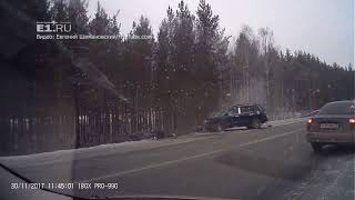 ДТП на автодороге Екатеринбург - Реж