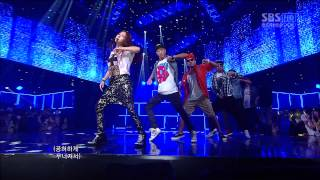 Video BoA ft.EunHyuk(Super Junior)- Only One (12 Aug,2012) download MP3, 3GP, MP4, WEBM, AVI, FLV April 2018