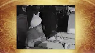 Footage From Jalsa Salana 1981