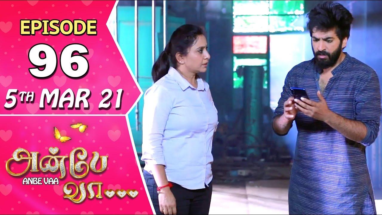 Anbe Vaa Serial   Episode 96   5th Mar 2021   Virat   Delna Davis   Saregama TV Shows