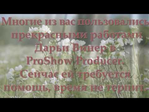 ЗАПАДНО-УРАЛЬСКИЙ БАНК ПАО СБЕРБАНК, кредит, вклад, карты