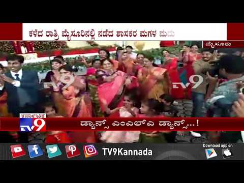 Cong MLA Narendra Dancing at His Daughter's Wedding in Chamarajanagar