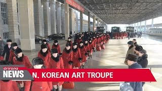 North Korea's art troupe arrives in South Korea via ferry Tuesday