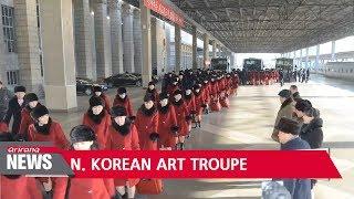 North Korea's art troupe arrives in South Korea via ferry Tuesday