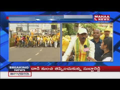 MLA Palla Srinivas Cycle Rally At Visakhapatnam | Mahaa News