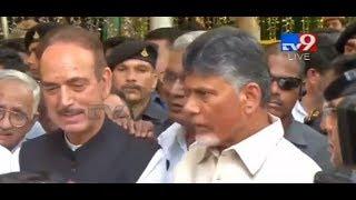 Chandrababu and Opposition leaders Press Meet LIVE Delhi TV9