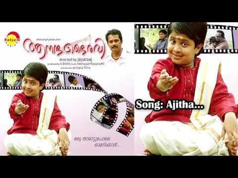 Thakilu Pukilu Song Download Mp3