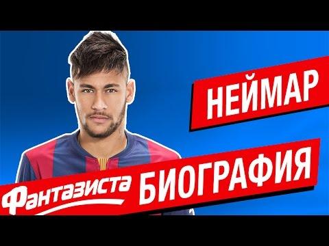 Александр Кокорин биография футболиста, фото, личная жизнь