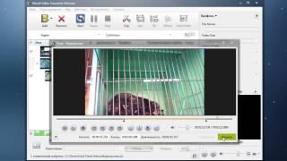 Как обрезать видео с помощью программы Xilisoft(Как обрезать видео Легко!, 2015-08-23T12:29:58.000Z)