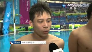 Ning Zetao 닝제타오 宁泽涛 interview