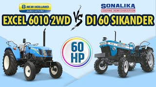 Sonalika DI 60 Sikander And Excel 6010 2WD Tractor Price | Tractor Comparison | 2021