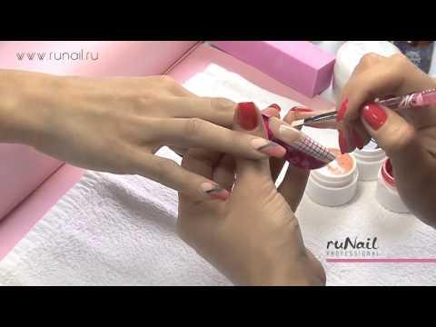 Наращивание ногтей гелем рунейл видео