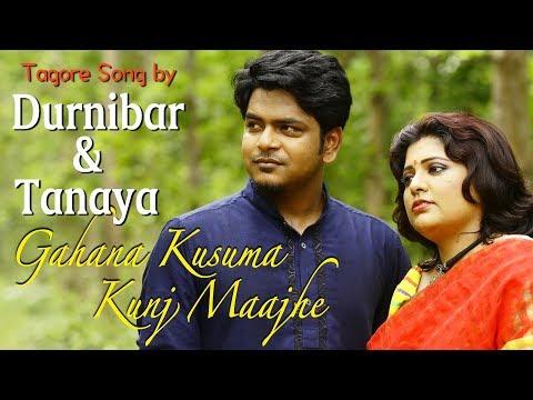 Gahana Kusuma Kunjo Maajhe |  Tanaya & durnibar | Rabindra Sangeet