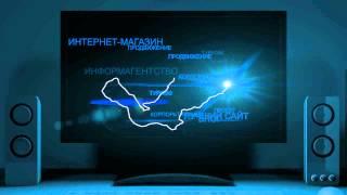 видео веб студия улан-удэ