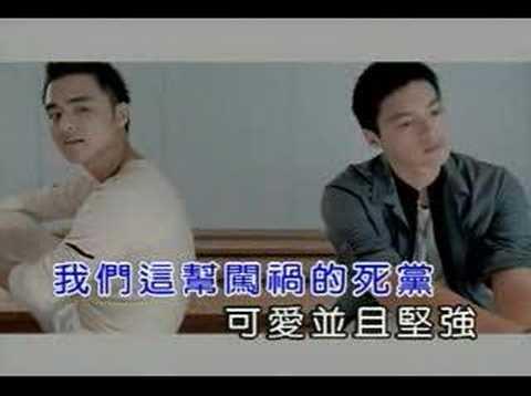 Xun You Qi Shi
