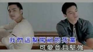 Xun You Qi Shi Mp3