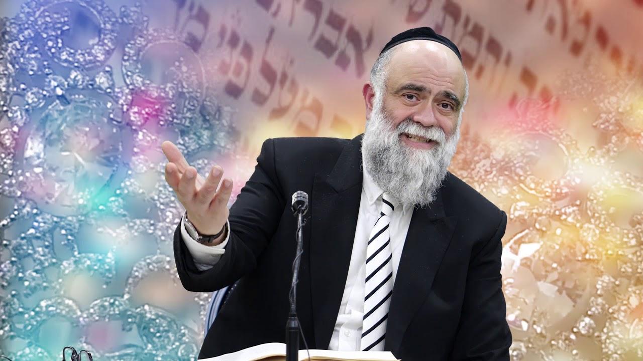 שבועות: איך זוכים לכתר תורה? - הרב משה פינטו HD