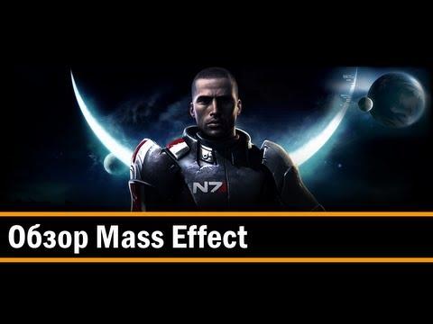 Обзор:-mass-effect-для-ПК