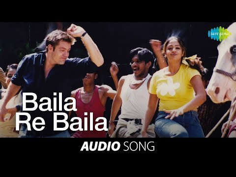 bailare bailare song lyrics