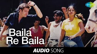 Little John | Baila Re Baila song | Jythika Movies | Jyothika Song