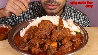 super spicy mutton liver curry with rice-eating show love to eat