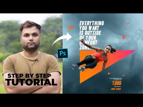 Modern Geometric  Banner Design - Step by Step Hindi Photoshop Tutorial thumbnail
